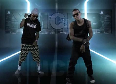 Bow Wow feat. Lil' Wayne – Sweat Music Video
